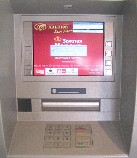Золотая корона на украине какие банки - f74