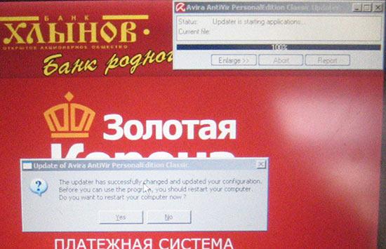 zolotaya-korona-igrovie-avtomati