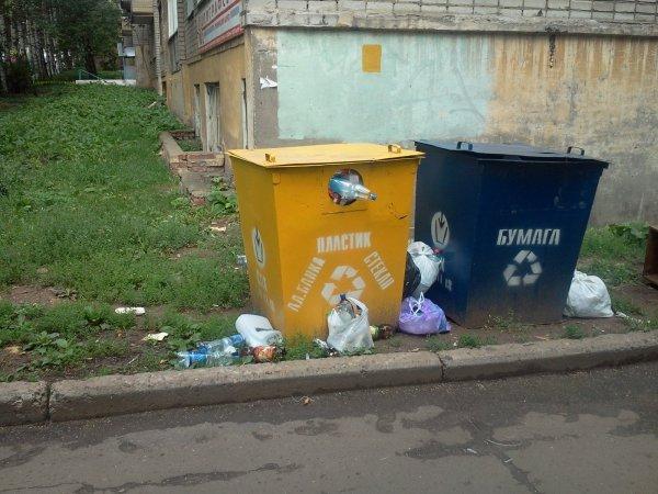 17 поликлиника ворошиловский район